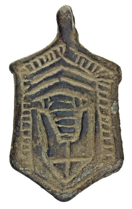 Credential badge of princes Sviatoslav the Brave and Yaropolk Sviatoslavych 1