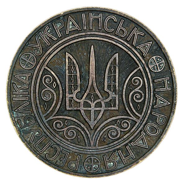 Great state seal of the Ukrainian National Republic 1
