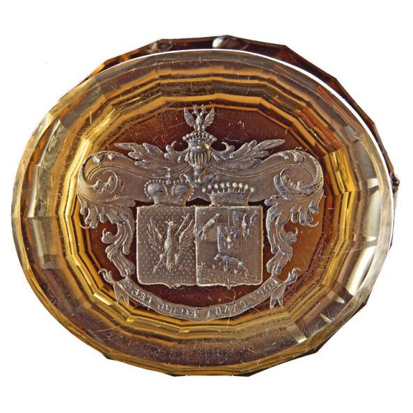 Marriage seal of count Bobrinskii and princess Gorchakova 1