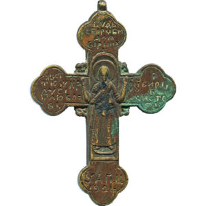 Metropolitan cross of the Ukrainian autocephalous orthodox church_1