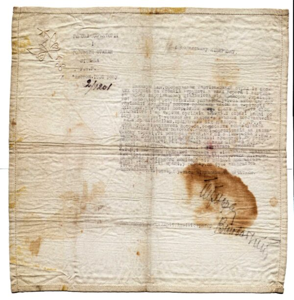 Order to organize partisan units behind enemy lines written and signed by Symon Petliura, on a handkerchief