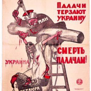 Propaganda pseudo-ukrainian bolshevik poster
