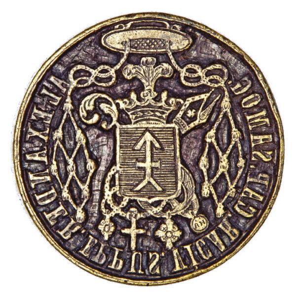 Seal of Aleksander Bereśniewicz, apostolic vicar of Samogitia
