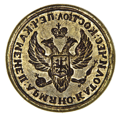 Seal of Armenian Catholic church in Kamianets-Podilskyi