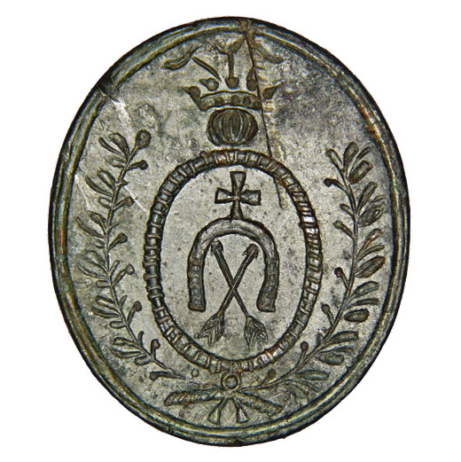 Seal of Cossack nobleman Hudovych 1