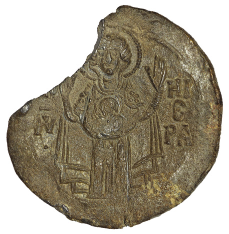 Seal of Cyril metropolitan of Kyiv 1