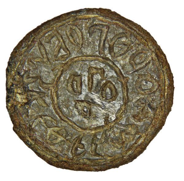 Seal of Dorohobuzh city 1
