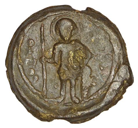 Seal of George metropolitan of Kyiv and synkellos 1