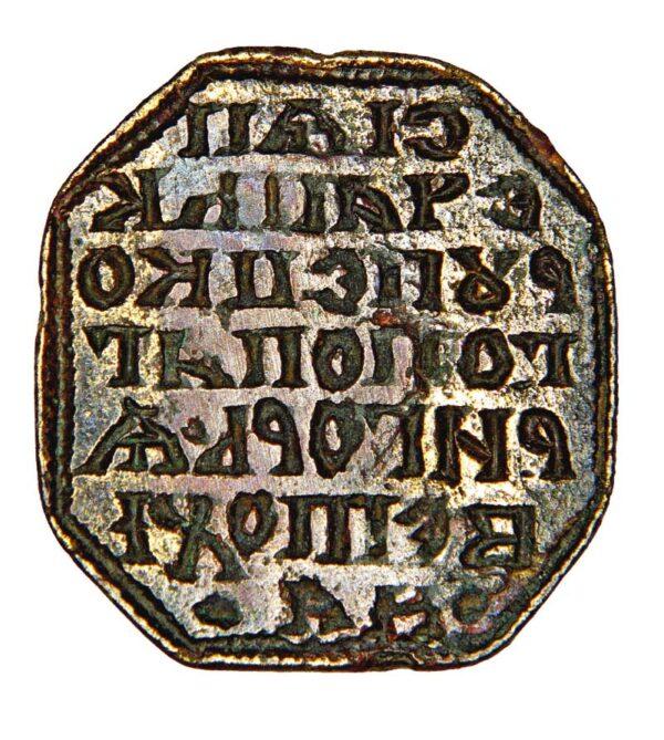 Seal of Hryhoryi Vetokhin, priest of Krupets 1