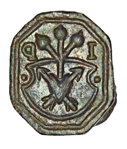 Seal of Ivan Romanovych, sotnyk of Monastyryshche 1