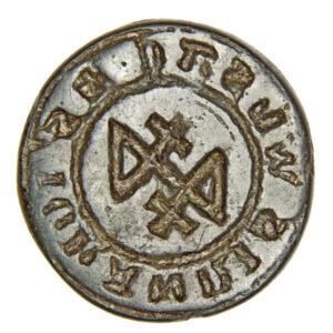 Seal of Johann Wlsac