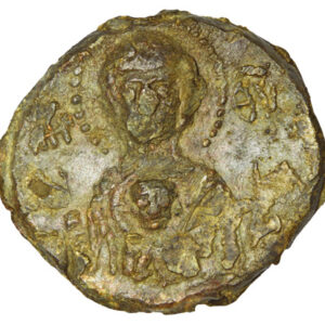 Seal of John bishop of Halych 1