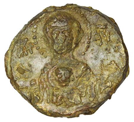 Seal of John bishop of Halych 1