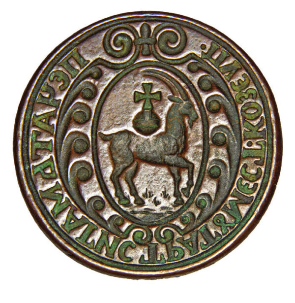Seal of Kozelets city 1