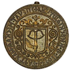 Seal of Kyiv city 2 1