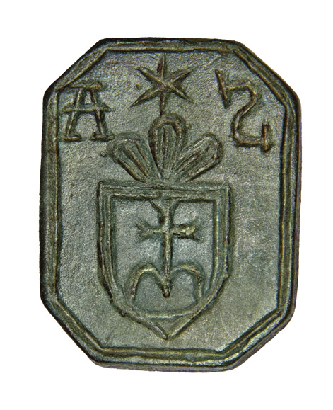 Seal of Oleksandr Andrii Bohdanovych Semashko, nobleman of Hupkiv 1