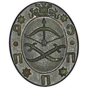 Seal of Semen Rakovych, scribe of the Pryluky regiment 1