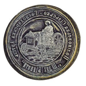 Seal of «Shliakh Bidnoty» Agricultural Cooperative in Polynivka 1