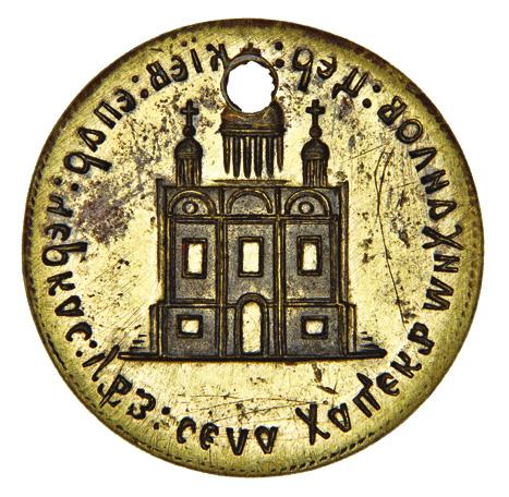 Seal of St. Archangel Michael's Church in Khatsky village 1