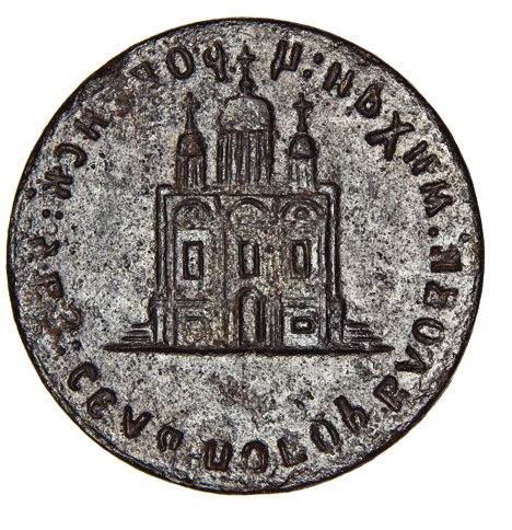 Seal of St. Archangel Michael's Church in Pohorilivka village 1