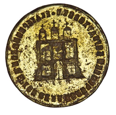 Seal of St. Catherine's Church in Polychkivka village 1