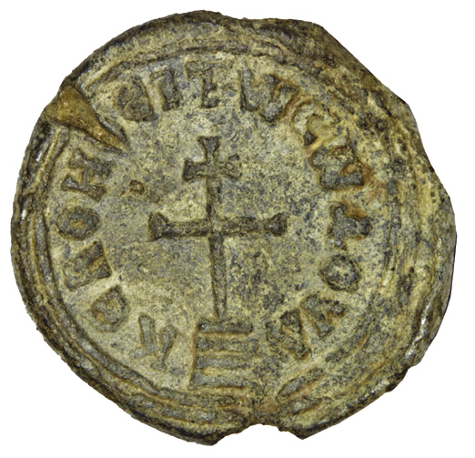 Seal of Theophanios strategos of Cherson 1