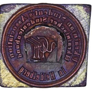 Seal of Ukrainian Students' Association in Heidelberg 1