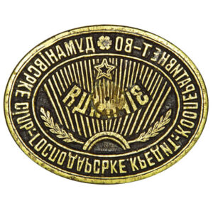 """Seal of """"Zirnytsia"""" Agricultural Credit and Cooperative Association in Dumaniv 1"""