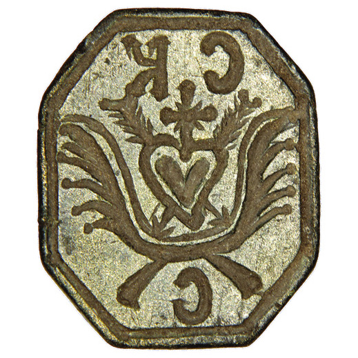 Seal of a Cossack nobleman 2 1