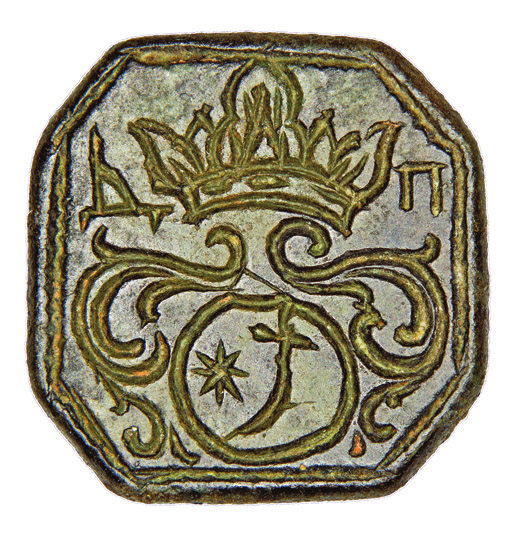 Seal of a Cossack nobleman 3_1