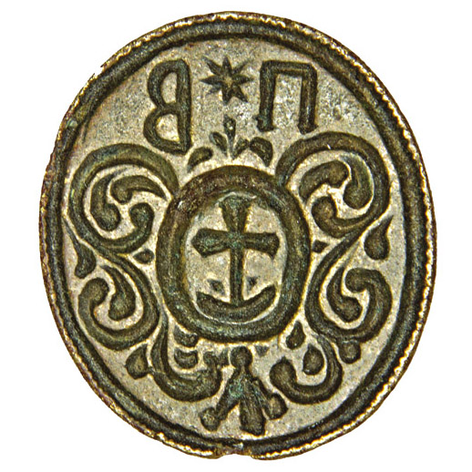 Seal of a Cossack nobleman 4 1