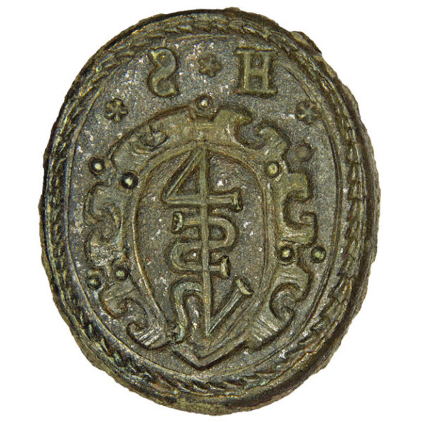 Seal of a Rus burgher 2 1