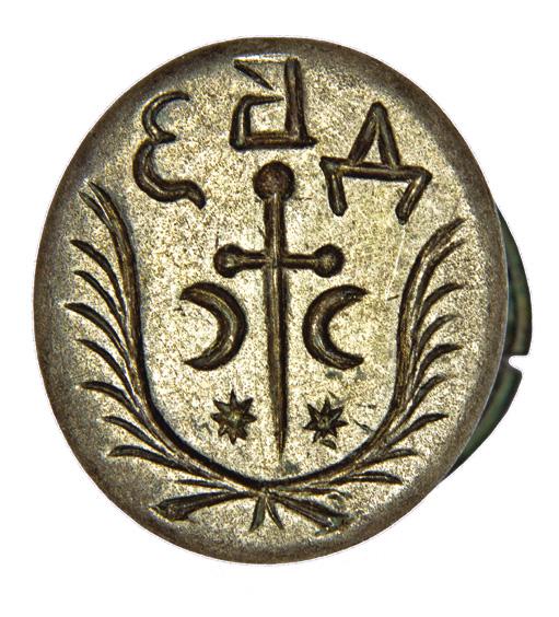 Seal of bunchukovyi tovarysh Danylo Vasylovych Zabila Revutynsky 1