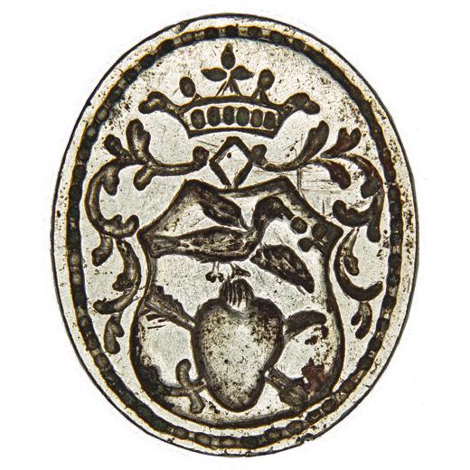 Seal of bunchukovyi tovarysh Ivan Fedorovych Markovych 1