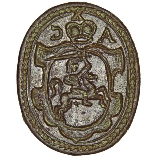 Seal of duke Chortoryisky 1