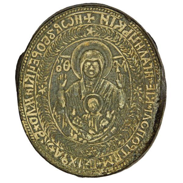 Seal of metropolitan Iov Boretsky 1
