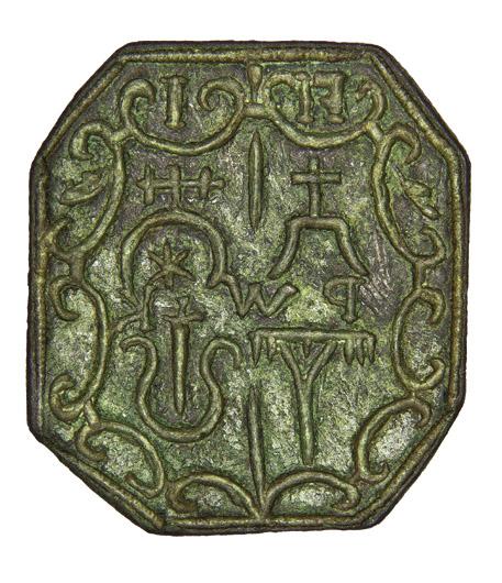 Seal of nobleman Filon Kryshtofovych Yelovytsky