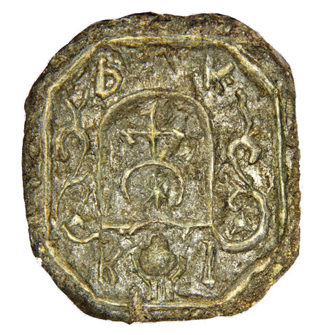 Seal of nobleman Kostiantyn Yelets 1