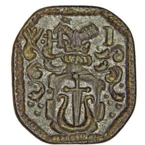Seal of nobleman Yatsko Hulevych Voiutynsky 1
