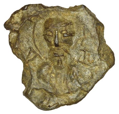 Seal of prince Ihor Vasylkovych 1