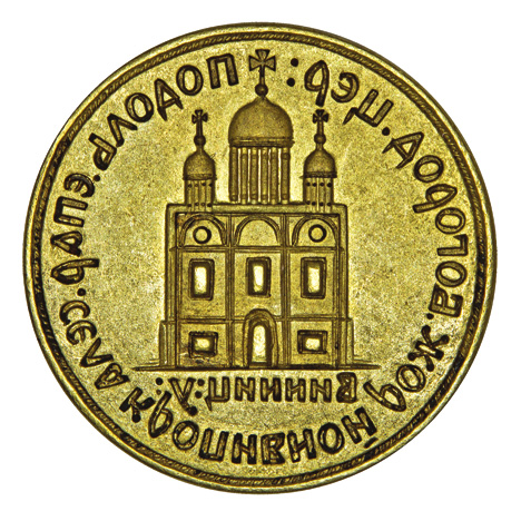Seal of the Church of the Nativity of the Mother of God in Kropyvna village 1