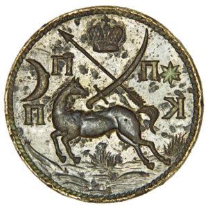 Seal of the Kodak palanka 1