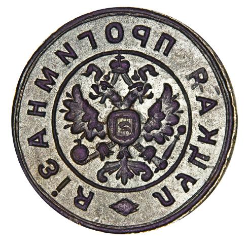 Seal of the Lutsk Progymnasium 1