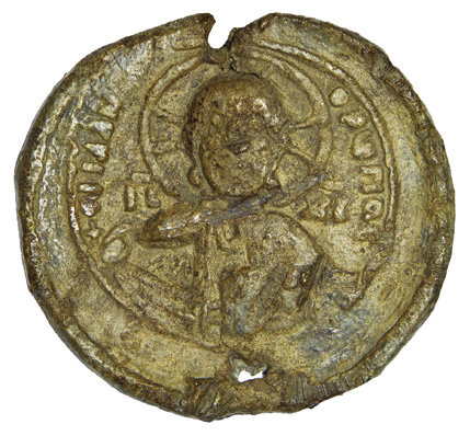 Seal of the Monastery of Christ Philanthropos 1
