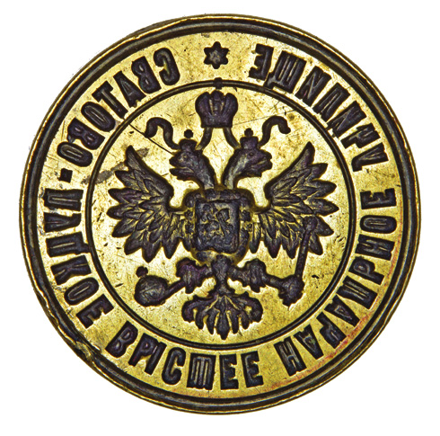 Seal of the Svatova Luchka Higher Primary School 1