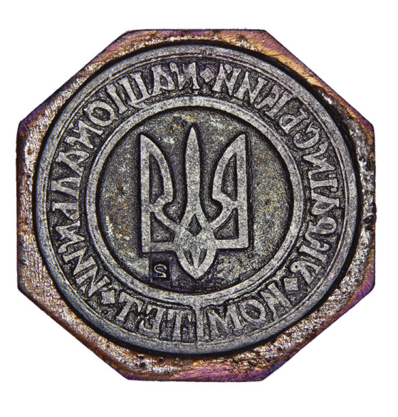Seal of the Ukrainian National Committee