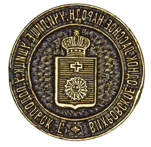 Seal of the Vykhrivka One-Form Public School 1