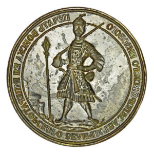 Seal of the Zaporozhian Cossack Host of the Lower Dnipro 1