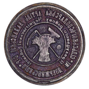 Seal of the agricultural cooperative in Ladan, Pryluky district 1