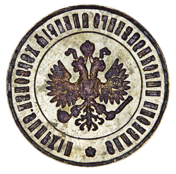 Seal of the bishop of Mykolaiv, the vicar of the Cherson eparchy 1